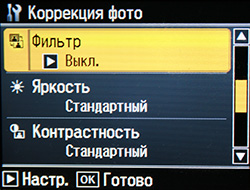 printer_set_6.jpg