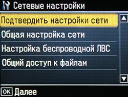 set_lan_0.jpg