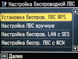 set_lan_1.jpg