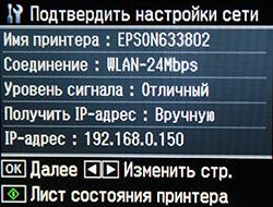 set_lan_2.jpg