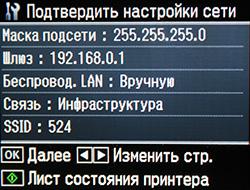set_lan_3.jpg