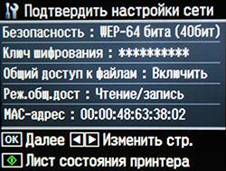 set_lan_4.jpg