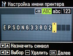set_lan_5.jpg