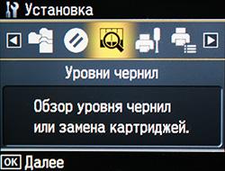 set_main_2.jpg