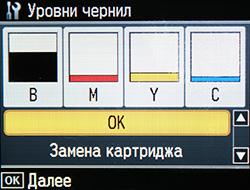 set_main_3.jpg