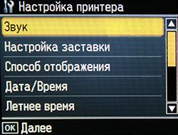 set_main_5.jpg