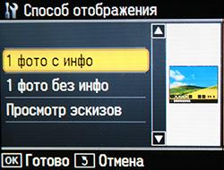 set_main_6.jpg