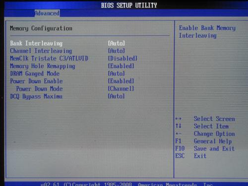 ASUS M3A78-T настройки памяти 3