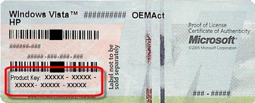 Удалить OEM-версию ОС можно по решению суда