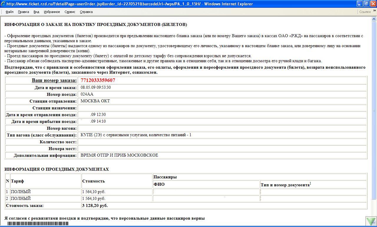 Екатеринбург аптека заказать на дом