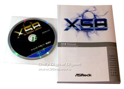 ASRock X58 Deluxe коробки