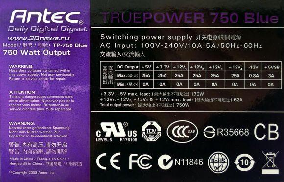 Характеристики Antec TRUEPower TP-750 Blue