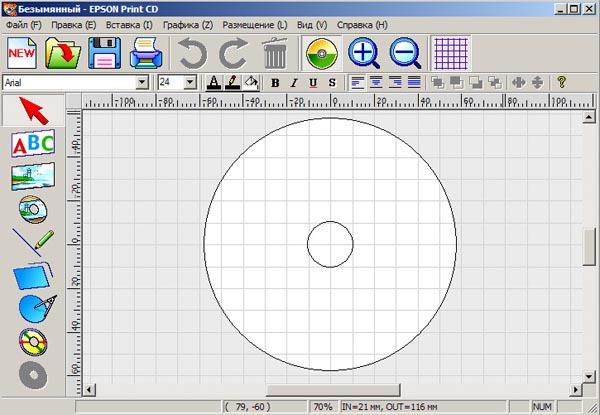 Epson Tx117 драйвера скачать Windows 7 - картинка 1