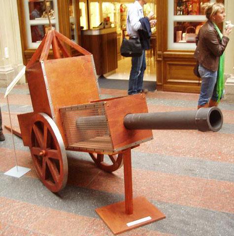 Паровая пушка (реконструкция)