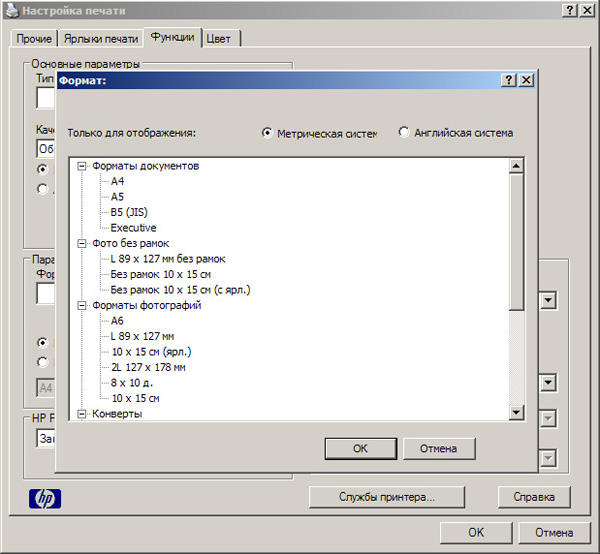 set_5.jpg