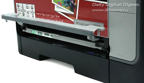 HP Color LaserJet CP1515n. Приоритетный лоток для бумаги