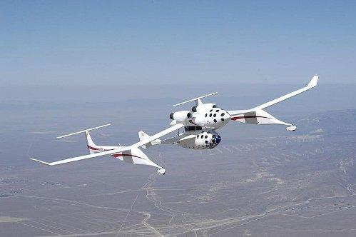 SpaceshipOne и носитель WhiteKnight