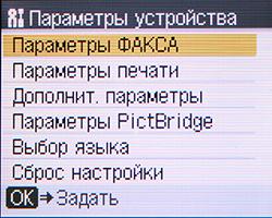 set_3.jpg