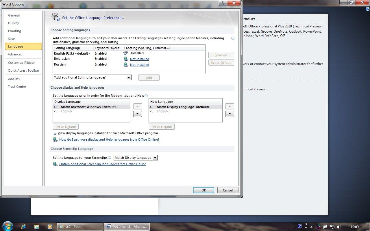 Microsoft Office 2010 - обзор