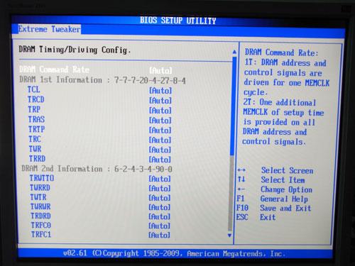 ASUS Crosshair III Formula настройки памяти 2