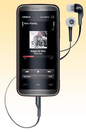 Сенсорный телефон Nokia 5530 XpressMusic был представлен в середине июня