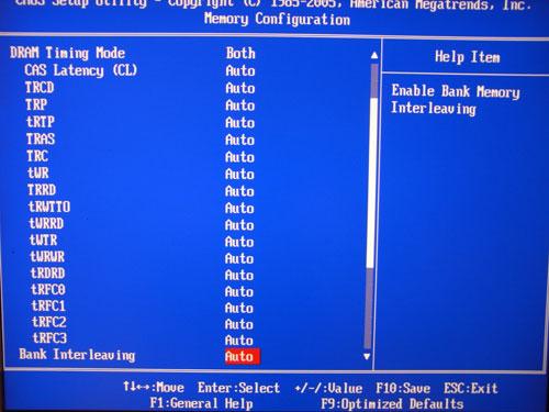 Elitegroup A790GXM-AD3 настройки памяти 1