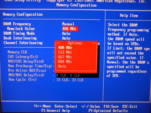 Elitegroup A790GXM-AD3 частота памяти