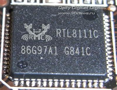 Elitegroup A790GXM-AD3 сеть