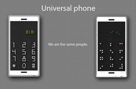 телефон для слепых