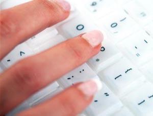 Ввод на клавиатуре