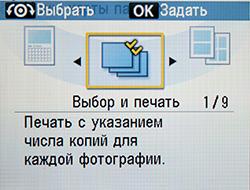 print_1.jpg
