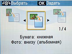 print_3.jpg