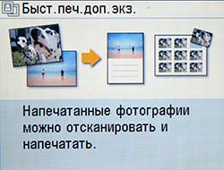print_4.jpg