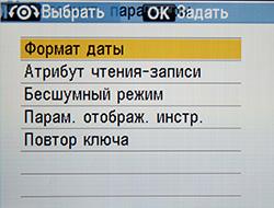 set_6.jpg