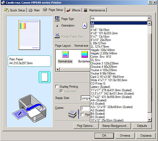 printer_8.jpg