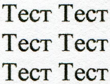 temp_test.jpg