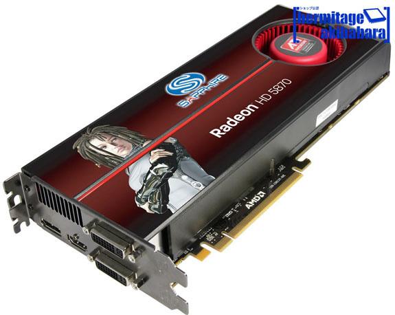 ATI Radeon 5870
