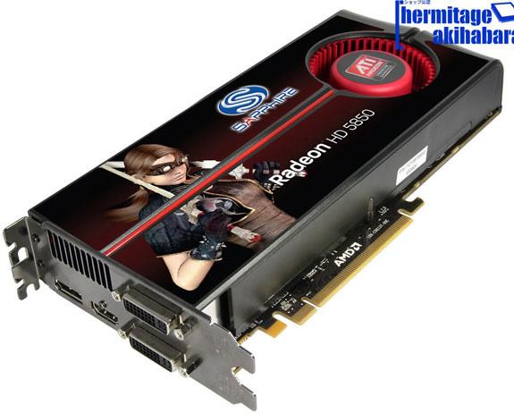 ATI Radeon 5850