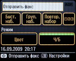fax_1.JPG