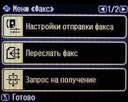 fax_4.JPG