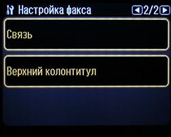 fax_11.JPG
