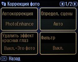 foto_11.JPG