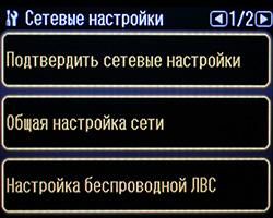 network_1.JPG