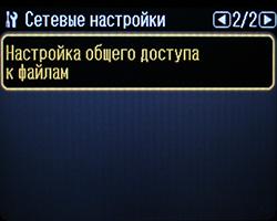 network_2.JPG