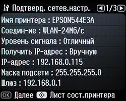 network_3.JPG