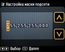 network_6.JPG
