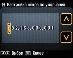 network_7.JPG