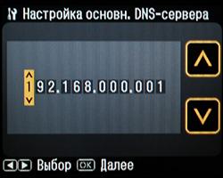 network_8.JPG