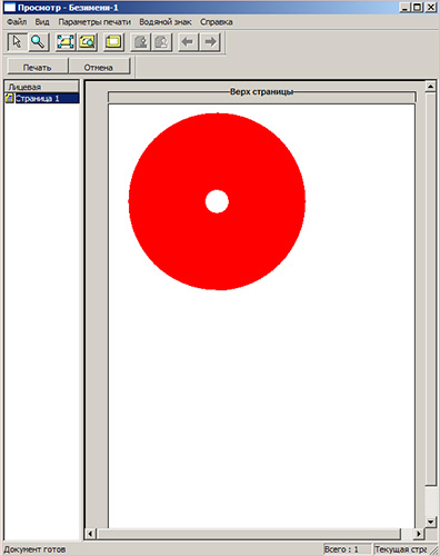 cd_2_resize.jpg