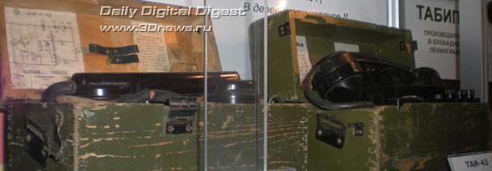 ТАИ-43 и УНА-ФИ-43